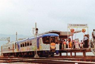 ごめん なばり線 阿佐線 安芸駅列車出発式