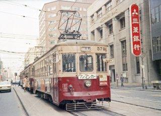 西鉄 579 福岡市内線 昭和50年