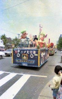 博多どんたく港まつり 昭和58 1983