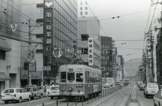 魚町駅 門司行き 73 昭和52 1977
