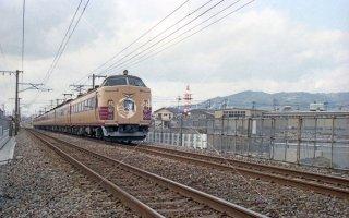 鹿児島本線 二日市〜原田 485系L特急かもめ 昭和61 1986