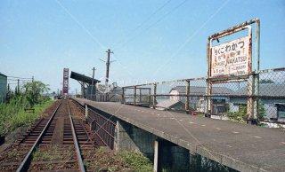 筑後若津駅ホーム 佐賀線廃止 昭和62 1987