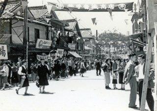 有田陶器市 札の辻 東洋ミシン商会 昭和35 1960