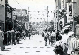 有田陶器市 石丸カメラ 篠英商店 昭和35 1960
