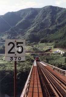 高千穂線 橋梁 宮崎 昭和56 1981