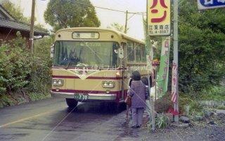 鹿児島交通 バス鹿屋行 昭和60,1985