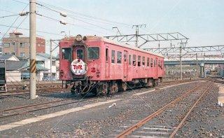 鹿児島車両所 キハ20系首都圏色 さようならJNR 昭和62 1987