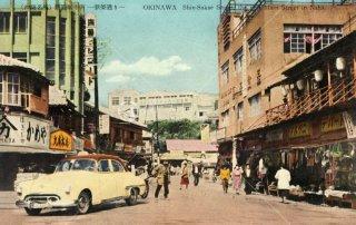 Okinawa Shin-Sakae Street Main Street in Naha 那覇新市街 新栄通り 沖縄名所