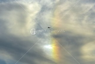 縦の虹 飛行機