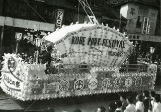 神戸市電 平野 花電車 みなとのまつり
