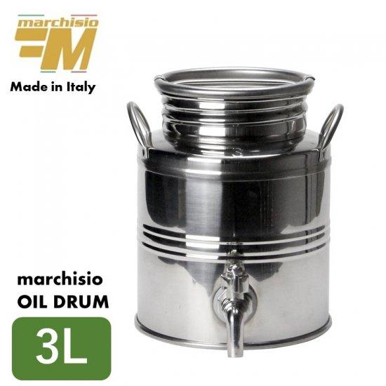 マルキジオ オイルドラム [3L] marchisio Oil Drum 蛇口付き ステンレス オイルサーバー ウォータージャグ 3l おしゃれ 保冷 キャンプ アウトドア イタリア製