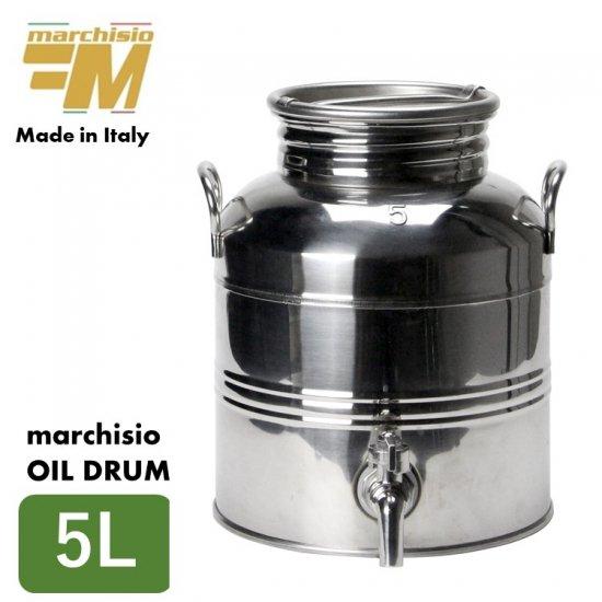 マルキジオ オイルドラム [5L] marchisio Oil Drum 蛇口付き ステンレス オイルサーバー ウォータージャグ 5l おしゃれ 保冷 キャンプ アウトドア イタリア製