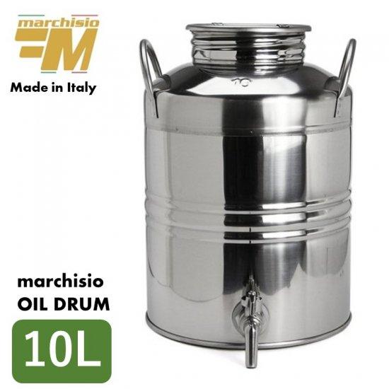 マルキジオ オイルドラム [10L] marchisio Oil Drum 蛇口付き ステンレス オイルサーバー ウォータージャグ 10l おしゃれ 保冷 キャンプ アウトドア イタリア製