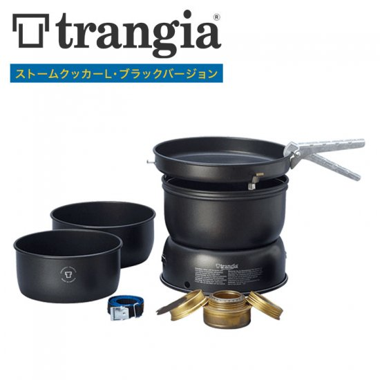 クッカー トランギア TRANGIA ストームクッカーL BK TR-35-5UL