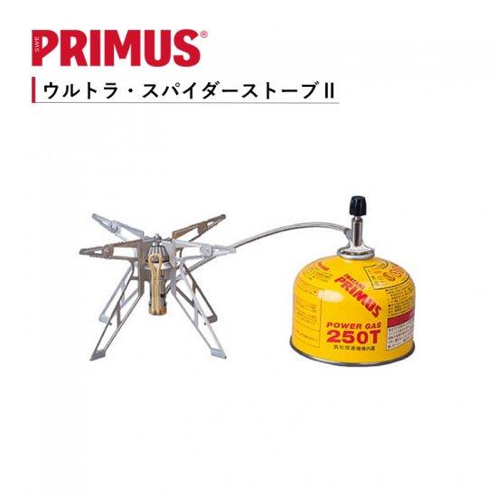 シングルバーナー シングルストーブ イワタニプリムス IWATANI-PRIMUS ウルトラ・スパイダーストーブ� P-155S