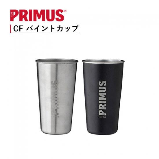 パイント イワタニプリムス IWATANI-PRIMUS キャンプファイア パイントSS P-C738014