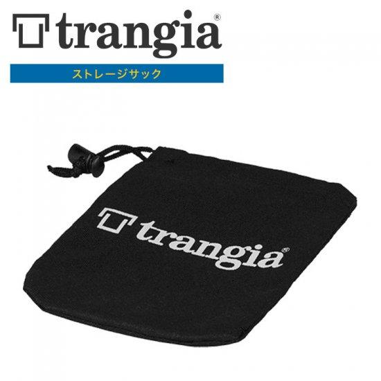 トランギア TRANGIA  ストレージサック TR-746007