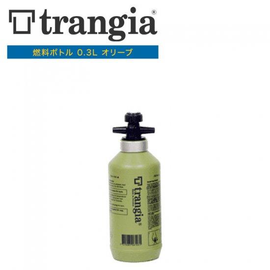 燃料ボトル トランギア TRANGIA  燃料ボトル0.3L オリーブ TR-506103