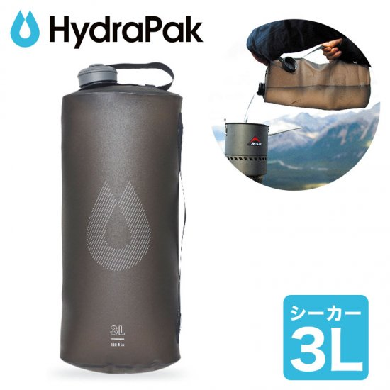 ハイドラパック HydraPak シーカー  SEEKER 3Lキャンプ アウトドア 登山