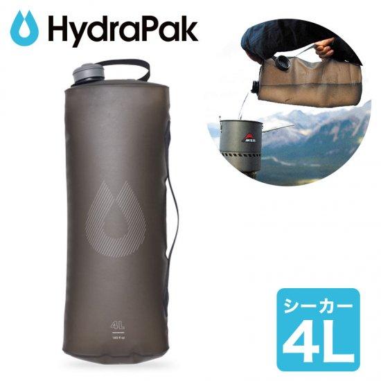 ハイドラパック HydraPak シーカー  SEEKER 4Lキャンプ アウトドア 登山