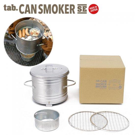田中文金属  tab.燻製かんたん缶スモーカー