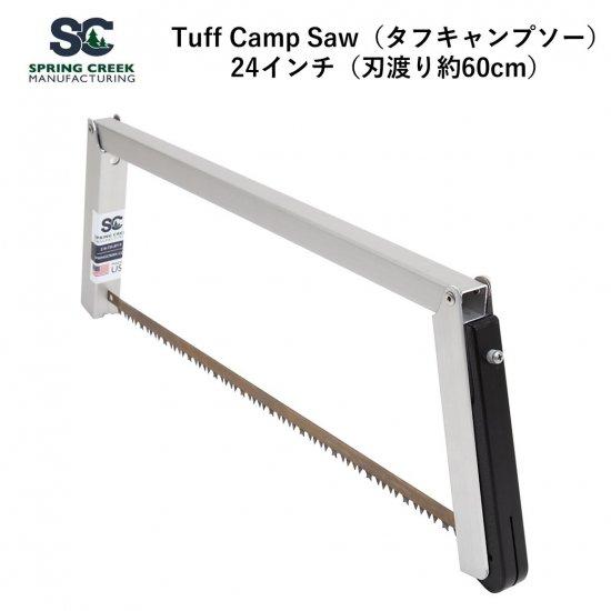 折りたたみ式 ノコギリ Tuff Camp Saw(タフキャンプソー)24インチ バックソー キャンプソー 折り畳み 折りたたみ コンパクト ソロキャンプ キャンプ ブッシュクラフト