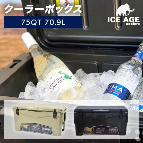 アイスエイジ クーラーボックス ICE AGE (アイスエイジ ) クーラーボックス 75QT 70.9L   5日間保冷力キープ アウトドア キャンプ ソロキャンプ BBQ
