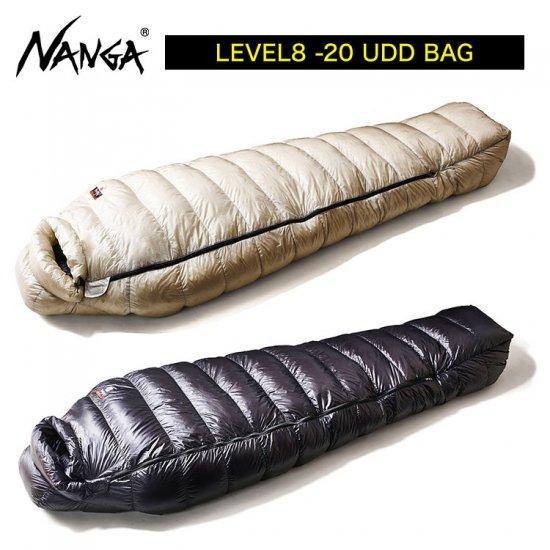 シュラフ  寝袋  NANGA ( ナンガ ) オリジナルシュラフ APPROACH SYNTHETIC FIBER (アプローチ シンセティックファイバー ) 600 キャンプ 寝袋 NANGA