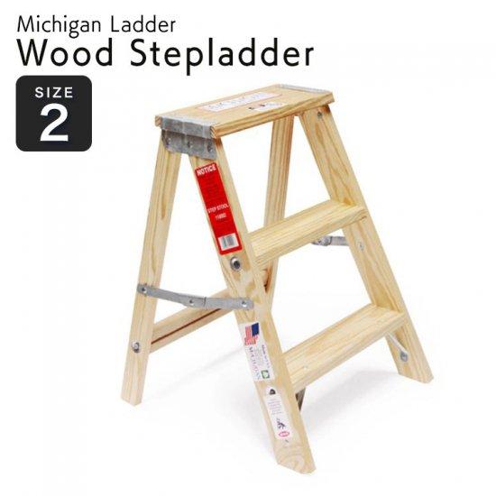 """【お取り寄せ】木製 ステップラダー michigan ladder (ミシガンラダー社 ) Wood Stepladder """"Size 2"""" ウッドステップラダー"""