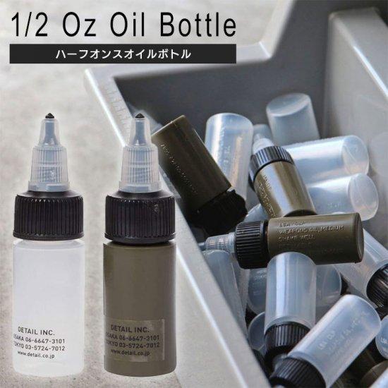 """HAYES TOOLING & PLASTICS 1/2 Oz Oil Bottle """"Natural"""" ハーフオンスオイルボトル(15ml)オイルボトル コンパクト"""