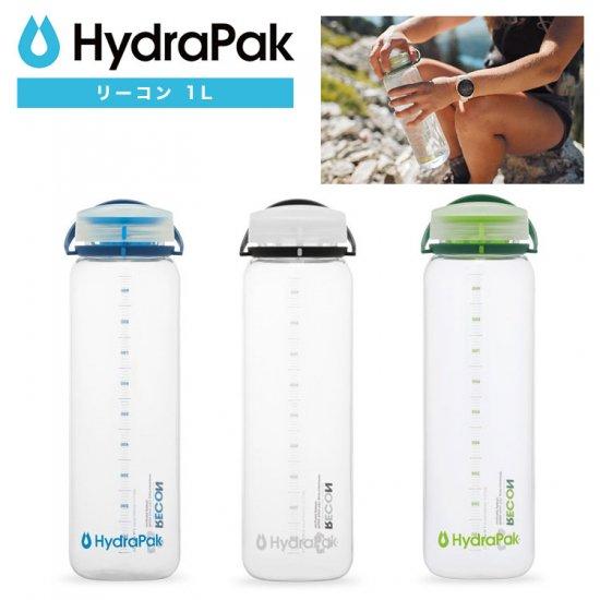 ウォーターボトル 水筒 ハイドラパック HydraPak リーコン 1L エコフレンドリー ハイドレーション ハードタイプ ツイストキャップ ハンドル付 リサイクル 登山 トレッキング