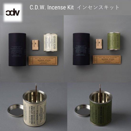 フレグランス C.D.W. インセンスキット