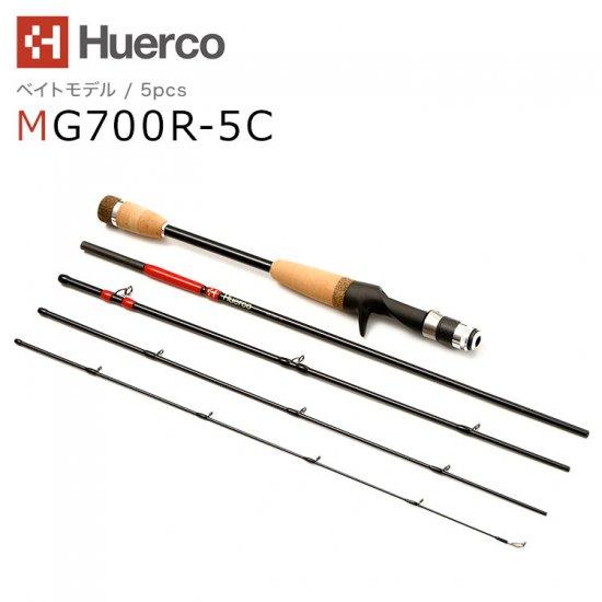 Huerco フエルコ フィッシングロッド ベイトモデル / 5pcs MG700R-5C 【ルーデンスフィールド 】マイクロゲーム スタンダードベイトモデル