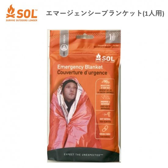 SOL (エスオーエル)エマージェンシーブランケット(1人用) キャンプ 登山 ソロキャンプ アウトドア ブランケット 防寒