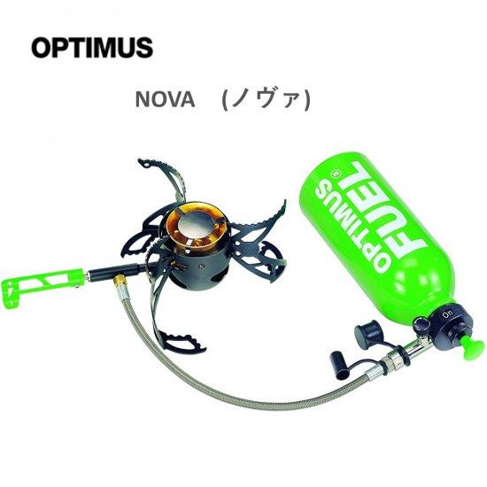 OPTIMUS(オプティマス) NOVA(ノヴァ)ストーブ キャンプ 登山  バーベキュー BBQ ソロキャンプ アウトドア おうちキャンプ ベランピング