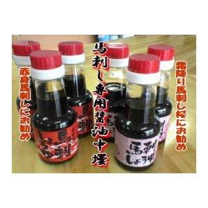 熊本馬刺し屋 霜降り馬刺し専用醤油 桜用150ml