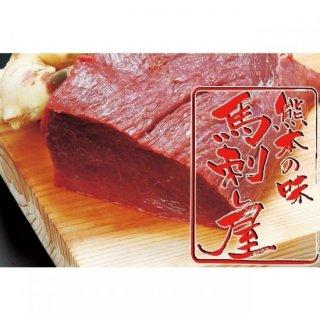 馬刺し 熊本 国産 赤身バラ 1kg (200g × 5個) 業務用