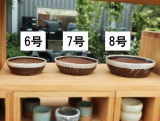 かみ山陶器 ひねり浅白釉