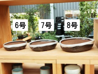 かみ山陶器 ひねり浅小判白釉