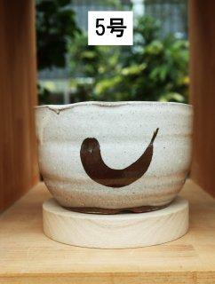 かみ山陶器 中深白釉