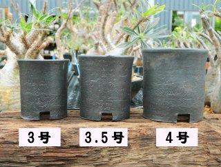 かみ山陶器 黒マット寸胴