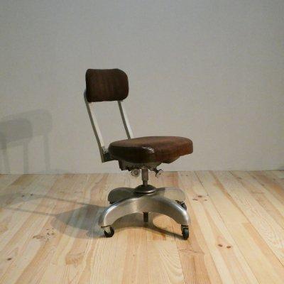 Vintage Alminum Desk Chair