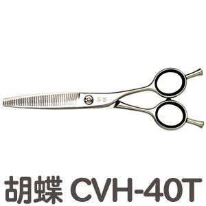 東京理器 胡蝶 CVH-40T(カット率30%スキ)