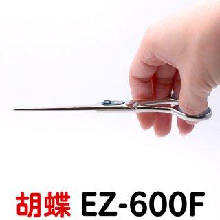 東京理器 胡蝶 EZ-600F(6.0インチ)