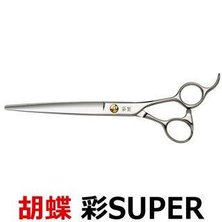 東京理器 胡蝶 彩 IRODORI SUPER(7.0インチ)