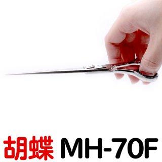 東京理器 胡蝶 MH-70F(7.0インチ)