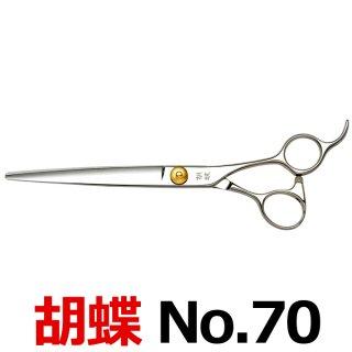 東京理器 胡蝶 No.70(7.0インチ)