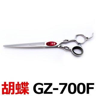 東京理器 胡蝶 GZ-700F(7.0インチ)