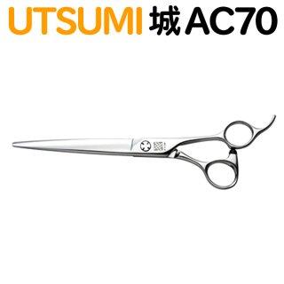 UTSUMI 城 AC70(7.0インチ)