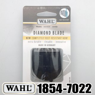 定形外送料無料 WAHL 5 in 1 Diamond Blade 1854-7022 (対応機種:ブラビューラ、クリエイティバ、アルコ1854、ベリッシマ)【TG】